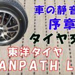 IMG_0883のコピー